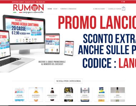 RUMON – Nuovo Sito e-commerce – 2020